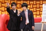 """バカリズムの迷曲に""""ガチ振付""""をした三浦大知(C)NTV"""