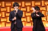 キレキレのダンスも披露する三浦大知(C)NTV
