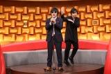 4日深夜放送『バズリズム』でバカリズム×三浦大知がコラボ(C)NTV