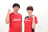 『ワールドグランドチャンピオンズカップ2017』のメインキャスターの徳井義実(左)と応援サポーターの佐藤栞里 (C)日本テレビ