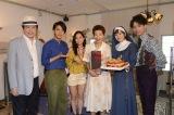 前田美波里、69歳誕生日を前祝い