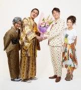 結婚を報告した古坂大魔王&安枝瞳