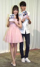 ドラマ『イタズラなKiss〜Miss In Kiss』の来日記者会見に参加した(左から)ウー・シンティ、ディノ・リー (C)ORICON NewS inc.