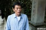 『ほんとにあった怖い話』に初出演する遠藤憲一