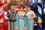 『ネタ祭り2017夏の陣』に出演する(左から)東野幸治、叶恭子、叶美香