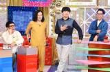 『ゴッドタン』初ゴールデンが8・26に放送(C)テレビ東京