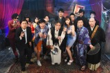 出演者全員カット(C)関西テレビ