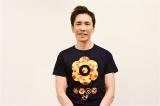 郷ひろみ、38年ぶり『24時間テレビ』出演が決定 (C)日本テレビ