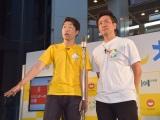 北海道・札幌で開催中のイベント『みんわらウィーク』内イベント『「SDGs」-1グランプリ』に参加したアップダウン(竹森巧、阿部浩貴) (C)ORICON NewS inc.
