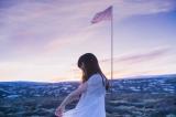 Aimerが担当する劇場版『「Fate/stay night[Heven's Feel]」I.presage flower』(10月14日公開)主題歌を梶浦由記がプロデュース