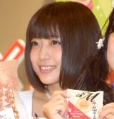 『よしもと北海道シュフラン2017試食選考会』に参加した北出彩(フルーティー) (C)ORICON NewS inc.