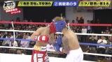 亀田興毅と対戦した神風永遠