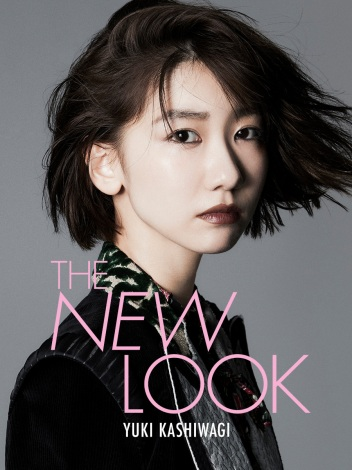 サムネイル WEBマガジン『VOGUE GIRL』に登場したAKB48・柏木由紀 Photo: YUSUKE MIYAZAKI @ SEPT(C)2017 Conde Nast Japan. All rights reserved.