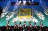 大阪・立命館いばらきフューチャープラザ グランドホールでライブイベントを開催した私立恵比寿中学