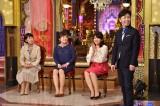 (左から)井田由美、水卜麻美、尾崎里紗、後藤輝基(フットボールアワー)=『今夜くらべてみましたゴールデン初回2時間SP』 (C)日本テレビ