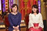 (左から)水卜麻美、尾崎里紗=『今夜くらべてみましたゴールデン初回2時間SP』 (C)日本テレビ