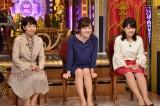 (左から)井田由美、水卜麻美、尾崎里紗=『今夜くらべてみましたゴールデン初回2時間SP』 (C)日本テレビ