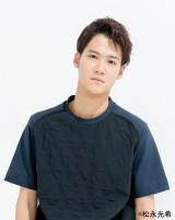 テレビ東京ドラマ25『セトウツミ』でW主演を務める葉山奨之