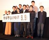 映画『散歩する侵略者』完成披露舞台あいさつの模様 (C)ORICON NewS inc.