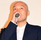 映画『散歩する侵略者』完成披露舞台あいさつに出席した前川知大氏 (C)ORICON NewS inc.