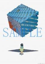 大友克洋作品のポスターを集めたアート集『POSTERS』から本人が厳選したポスター20枚がセットになった、数量限定生産の『大友克洋 20 POSTERS』が9月22日に発売