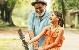 『ブランカとギター弾き』メイン写真(C)2015-ALL Rights Reserved Dorje Film