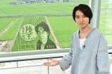10月スタートのTBS系連続ドラマ『陸王』(毎週日曜 後9:00)への出演が決定した山崎賢人 (C)TBS