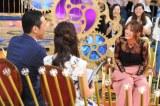 9日放送の日本テレビ系『1周回って知らない話』に出演する木下優樹菜(C)日本テレビ