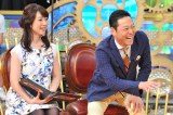 9日放送の日本テレビ系『1周回って知らない話』に出演する川田裕美と東野幸治(C)日本テレビ