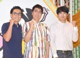 シオプロが制作を手がけるテレビ東京『ゴッドタン』に出演するおぎやはぎ、劇団ひとり (C)ORICON NewS inc.