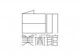 テレビ朝日系ミニ番組『白の美術館』(C)テレビ朝日