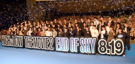 『HiGH&LOW』のキャストがズラリ!映画イベント国内最多の60人が登壇 (C)ORICON NewS inc.