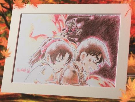 『名探偵コナン から紅の恋歌 (ラブレター )』名シーン複製原画 (C)小学館