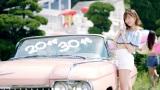 着せ替えアプリ『ポケコロ』の新CMに出演しているHKT48の指原莉乃