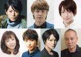 劇団☆新感線『髑髏城の七人』Season月「下弦の月」出演者