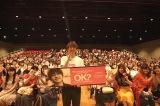 初監督作品ミュージックショートフィルム『OK? 〜君に贈る24時間〜』お披露目イベントにサプライズ登場したNissyことAAA西島隆弘