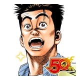 『週刊少年ジャンプ』50周年を記念し72週連続で公式スタンプをリリース(第4弾の『ROOKIES』)(c)森田まさのり/集英社