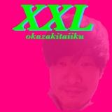 岡崎体育『XXL』(6月14日発売)