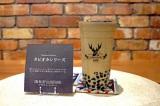 『ロイヤルNo.9タピオカミルクティー』(Mサイズ 500円) (C)oricon ME inc.