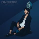 田口淳之介1st アルバム『DIMENSIONS』初回限定盤C