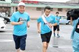 福島、宮城、岩手の東北3県を駆け抜ける『RUN FOWRARD KANPEI みちのくマラソン2017』がスタート。スタート地点、応援に駆け付けた富岡町副町長の滝沢一美氏と間寛平