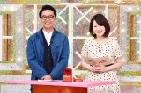 育児休暇中のテレビ東京・松丸友紀アナウンサーが限定復帰(C)テレビ東京
