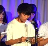 アコースティックライブと朗読の舞台『遠き夏の日』に出演した岡田隆之介 (C)ORICON NewS inc.