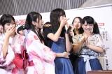 43人で臨んだ「Team8」は代表者の歌田初夏(愛知県)がAKB48の16期生ユニットに負けて涙(C)AKS