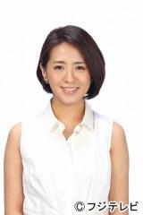 『夜の新報道番組』(タイトル未定)の月〜木曜のMCを務める椿原慶子(C)フジテレビ