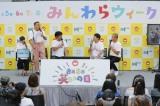 『47都道府県&アジア住みます芸人 ご当地自慢!生配信リレー』の模様