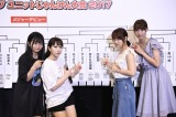 「余りもの選抜」は「サンコン」との対戦に顔面蒼白(?)(左から秋吉優花、村重杏奈、中西智代梨、田中菜津美)(C)AKS