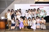 AKB48の16期生ユニット「16えんぴChu!」は前日の予備選で勝利した「Team8」にまつわる「8」を引いた(C)AKS