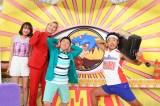 14日放送のTBS系トークバラエティ『オー!!マイ神様!!』(毎週月曜 深夜24:58)にサンシャイン池崎がゲスト出演 (C)TBS
