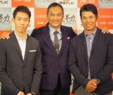 (左から)錦織圭、渡辺謙、松山英樹 (C)ORICON NewS inc.